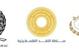 THE COUNCIL OF ARAB CENTRAL BANKS GOVERNORS SUPPORTS THE DEVELOPMENT OF FINANCIAL INCLUSION IN THE ...