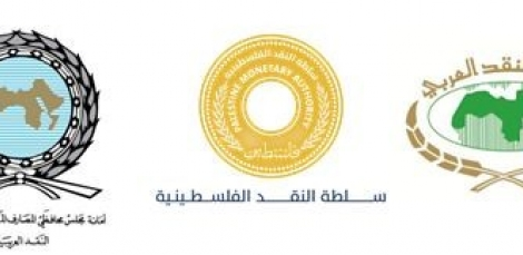 THE COUNCIL OF ARAB CENTRAL BANKS GOVERNORS SUPPORTS TH ...