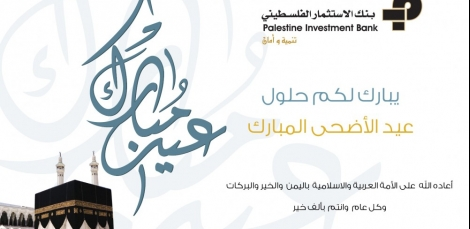 PIB family is delighted to congratulate the Arabic and  ...